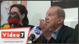 محمد أبو الغار: ثورة يناير قضت على الفساد ولم يعد بمصر وزير حرامى
