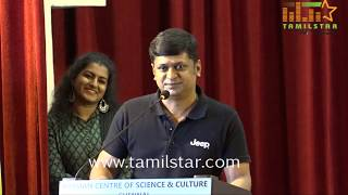 5th Chennai International Short Film Festivel Valedictory Function