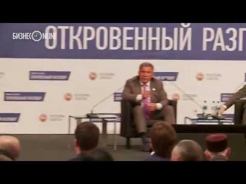 """Рустам Минниханов: """"Здунов, когда ты свою бюрократию прижмешь?"""""""