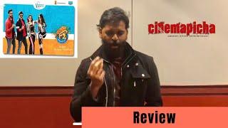 F2 Movie Review   Cinemapicha