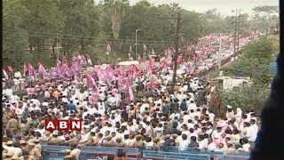 KTR Rally LIVE | KTR to take charge as working president of TRS | ABN LIVE