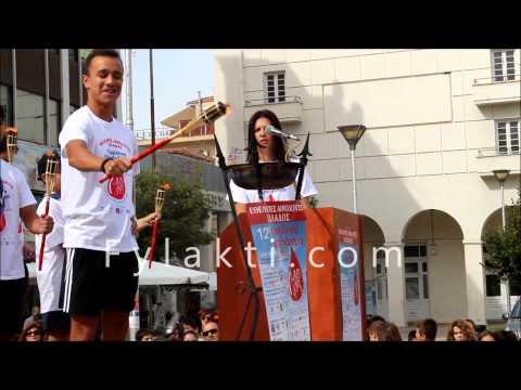 Η Καρδίτσα υποδέχθηκε τη φλόγα Αγάπης 12η Πανελλήνια Λαμπαδηδρομία Συλλόγων Εθελοντών Αιμοδοτών