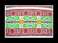 Відео Весільний рушник під ноги молодятам. Rushnyk from Ukraine.