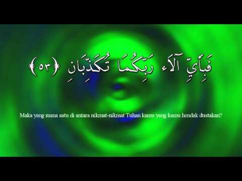 Al-quran: Surah Ar-rahman - Bacaan & Terjemahan (bahasa Melayu) video