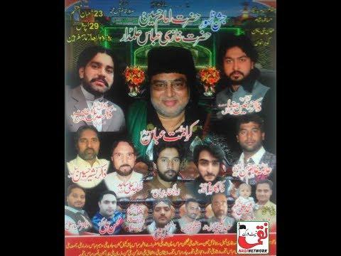 29 April  2019 Live Jashin e Pak irfan G Town Gujranwala (NaqiNetwork Live.)