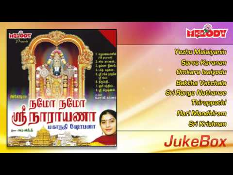 Perumal Tamil Devotional Song sri Ranga Nathanae Sri Rangam sung By Mahanathi Shobana video