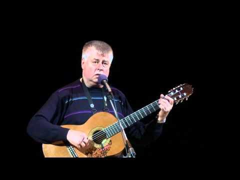 Леонид Сергеев - Письмо