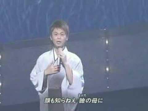Japan Enka video