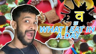 व se What I Eat In A Day   Health Tips and Secrets With My Trainer   37th Vlog   Hectik   Mumbai