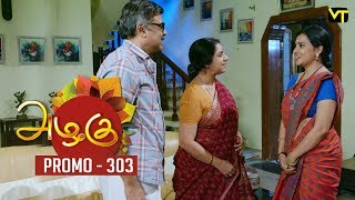 Azhagu Tamil Serial | அழகு | Epi 303 - Promo | Sun TV Serial | 16 Nov 2018 | Revathy | Vision Time