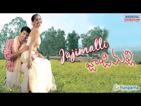 Jajimalli - Jukebox - Telugu Romantic hit Songs