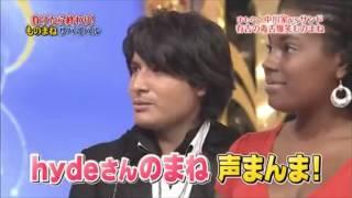 Mexicano canta en Japón - Winter Fall de L'Arc en Ciel