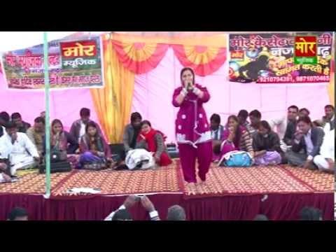 Meri Bhudhe Bahrah Jaat Bigadii 2 Badmas Lugai,rajbala Video Ragni,kissa Dhruv Bhagat,mormusic video