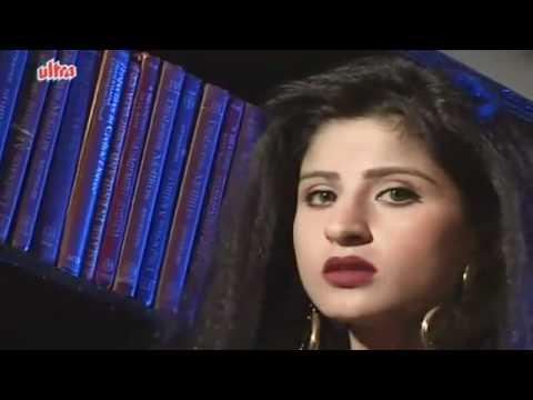 Hum Tere Shahar Mein Aaye Hain   Ghulam Ali Ghazal   YouTube