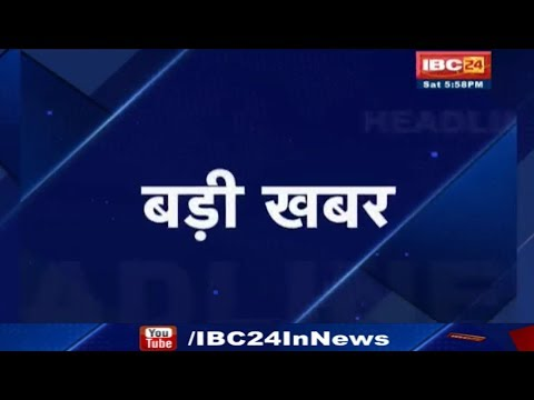 News Headline | 6:00 PM | 13 October 2018 | अबतक की बड़ी ख़बरें