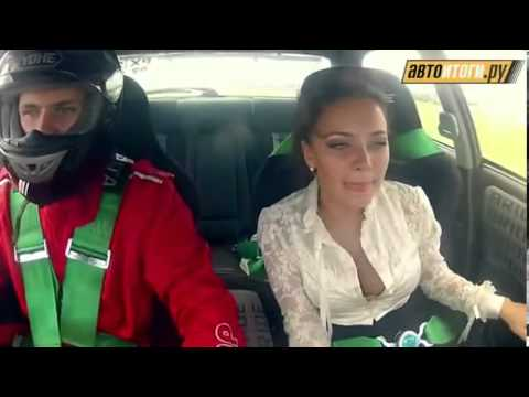 Drifting Chica Sexi video