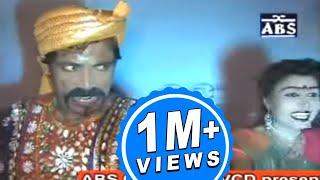 Joto Prem Toto Jala |Popular Bengali Jatra 2016 | MD Mokshes Ali | ABS Cassette Co. | Bengala Geeti
