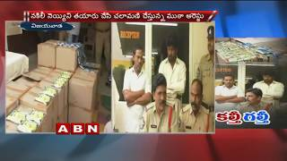 Fake Ghee Racket Busted In Vijayawada | Adulterated Ghee