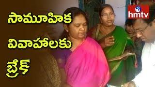Fake Mass Weddings for Kalyana Lakshmi Scheme  | hmtv