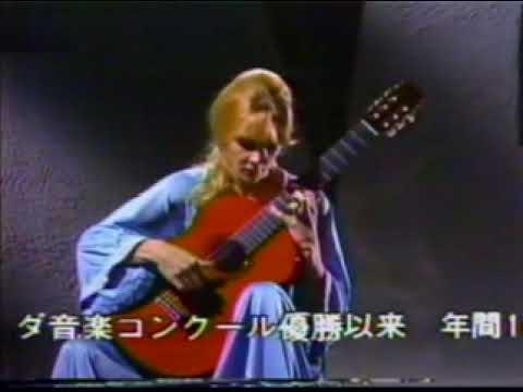 Liona Boyd - Live In Japan - Präludium