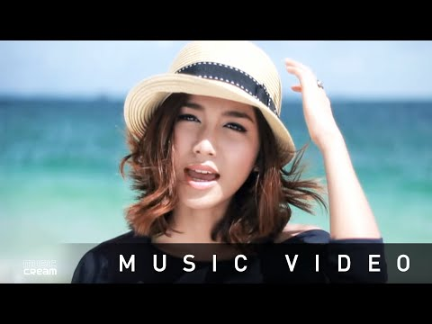 ถามตัวเองได้ไหม-กิ่ง(Official MV)ost.รักนี้ฯ Music Videos