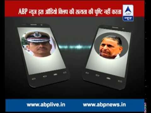 Sting: Mulayam Singh Yadav accused of threatening IPS Amitabh Thakur