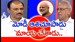 Telangana 2019 Results BIG Shock To CM KCR | IVR Analysis | MAHAA NEWS