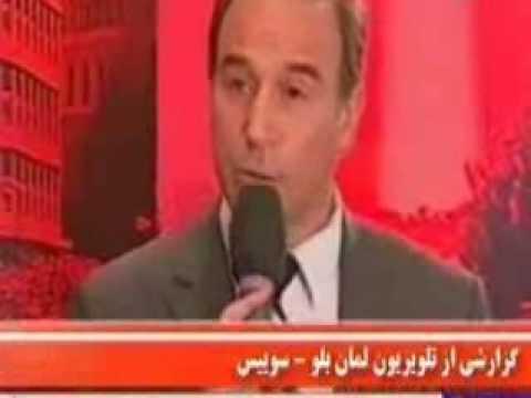 گزارش تلويزيون Léman bleu سوئيس TV suis