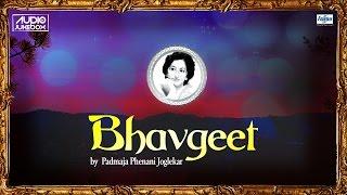Best Marathi Bhavgeet Songs Collection by Padmaja Phenani Joglekar | Marathi Song मराठी गाणी