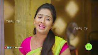 KALYANA VEEDU | TAMIL SERIAL | COMEDY | KALA & SAGUNTHALA DISCUSSION TO SURYA FAMILY