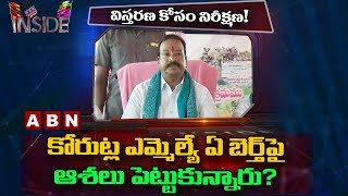 Korutla MLA Vidyasagar hopes his Name on Telangana Cabinet List | Inside