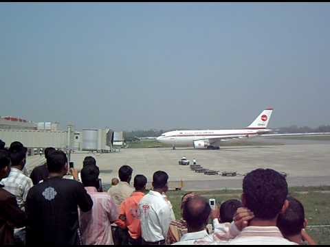 'BANGLADESH, SYLHET OSMANI INT AIRPORT'