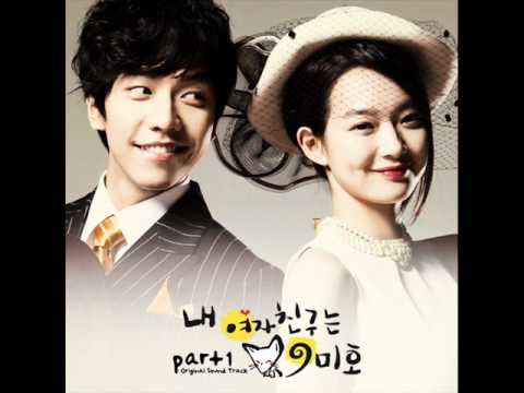 My Girlfriend Is A Gumiho Ost-fox Rain (acoustic)-lee Sun Hee video