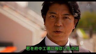 ノーサイドゲーム 動画 6話