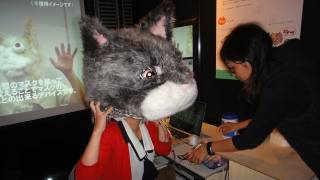 Cat Mask Synchronized With Facial Muscle Movements Via Non-contact Interface #DigInfo