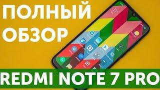 Обзор Xiaomi Redmi Note 7 Pro 6GB 128GB и сравнение с Redmi Note 7