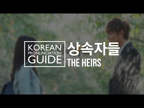 media korean drama heirs episode 1 eng sub lee min ho