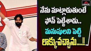 Mega Brother Nagababu Joins Janasena Party l Pawan Kalyan | AP Elections 2019 | Mirror TV Channel