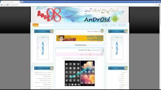 بروز ترین سایت نرم افزار اندروید Android software download sites