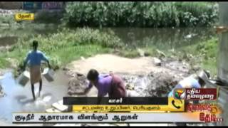 Thervai Thedi (06/01/2015)