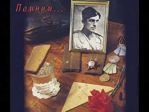 В День Победы солдаты не умирают  - И. Седов.