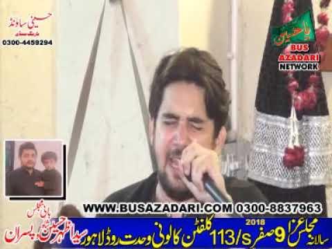 Farhan Ali Waris Majlis aza 9 Safar 2018 Califtan Colony Wahdat Road Lahore