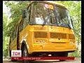 Україна закупила за бюджетні кошти шкільні автобуси російського походження
