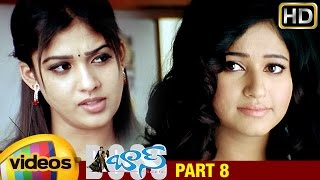 Boss I Love You Telugu Full Movie   Nagarjuna   Nayanthara   Shriya   Sunil   Part 8   Mango Videos