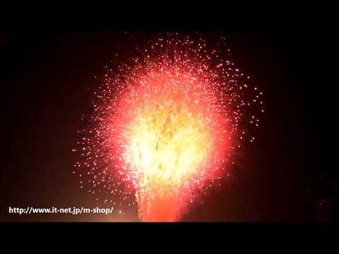 俗称で「二子玉川花火大会」と呼ばれる事もある。