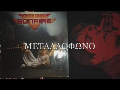 Bonfire - La