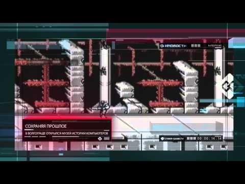Иновости   10 03 2014   Cyber Game TV   Игровые новости   Watch Dogs  тачка на прокачку