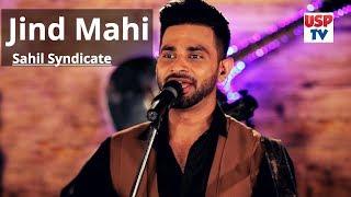 Jind Mahi Je Chaliyo Patiala | Jatt Charhde Mirze Khan Nu | Punjabi Folk Song | Sahil Syndicate