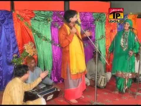 Jholi Da Jholyea - Bali Jati - Chimta video