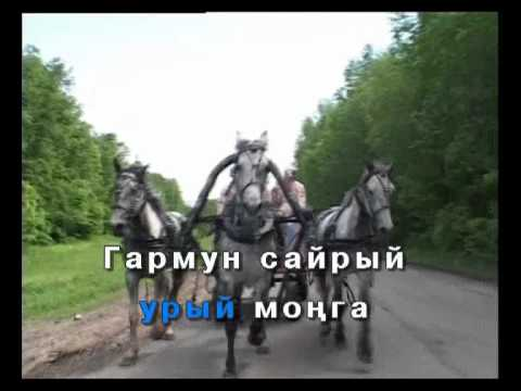 Скачать mp3 салават - mp3 музыка